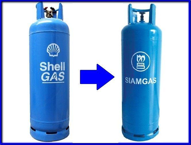Tuấn Kiên cung cấp các loại gas và bếp gas công nghiệp Shell_gas_bc